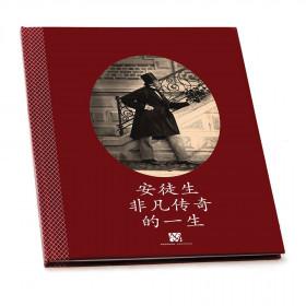 H.C. Andersen bog på kinesisk fra Nordahl Andersen