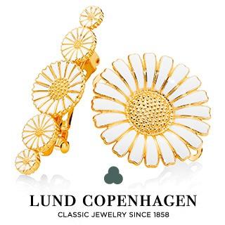Lund Copenhagen Margueritter